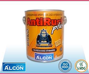 Alcon Antirust