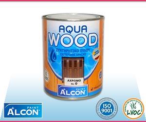 Alcon Aqua Wood
