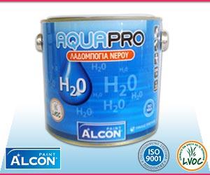 Alcon AquaPro