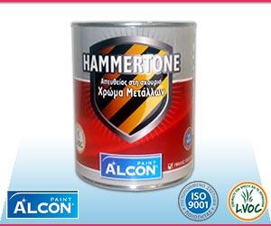 Alcon Hammertone