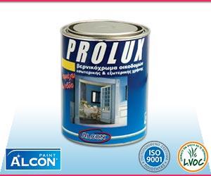 Alcon ProLux