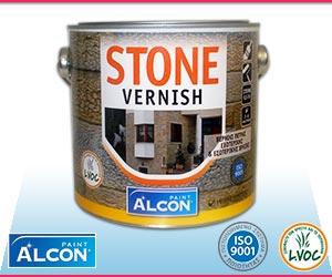 Alcon Stone
