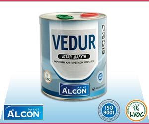 Alcon Vedur