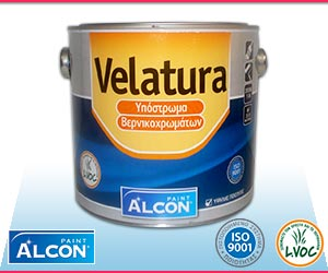 Alcon Velatura