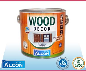 Alcon Wood Decor