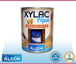 Alcon Xylac Aqua