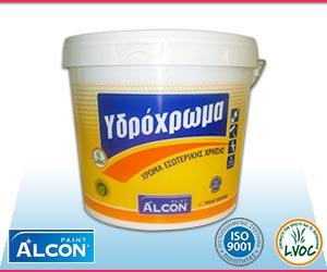 Alcon Υδρόχρωμα