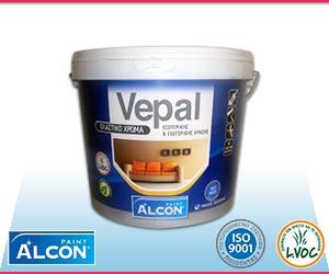 πλαστικό χρώμα Alcon Vepal