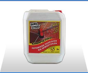 Durostick καθαριστικό αρμών & πλακιδίων